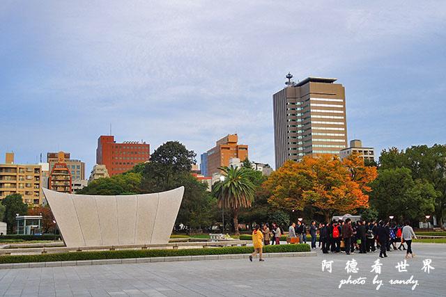 廣島平和公園P7700 100.JPG
