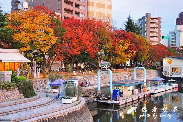 廣島平和公園P7700 121.JPG