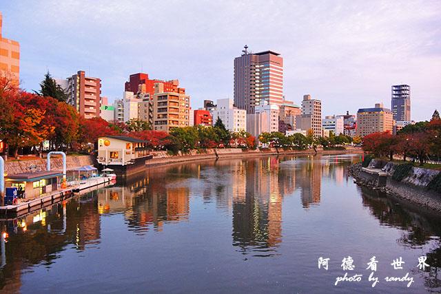 廣島平和公園P7700 122.JPG