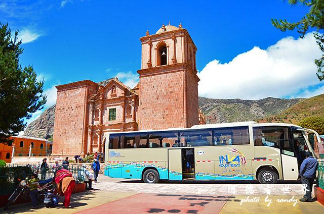 cuzco1D7 053.JPG