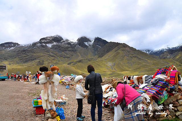 cuzco1D7 114.JPG