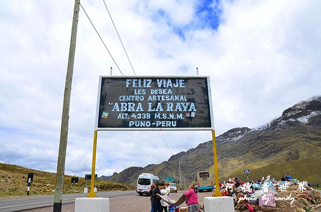 cuzco1D7 112.JPG