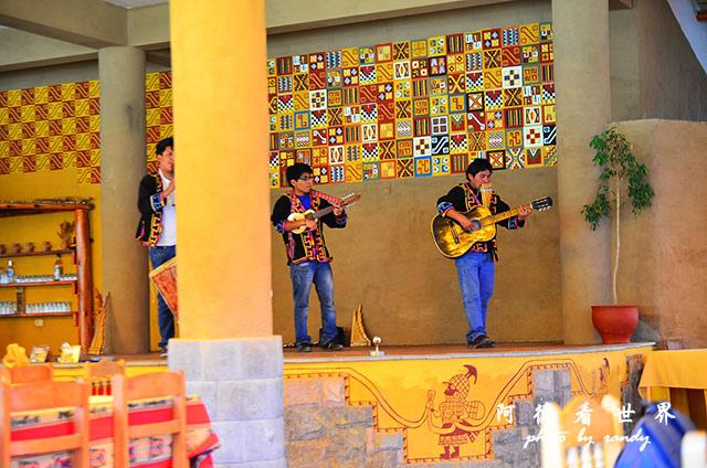 cuzco1D7 159.JPG