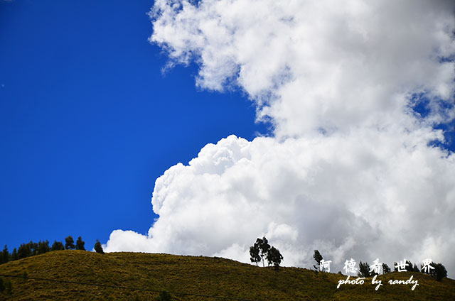 cuzco1D7 190.JPG