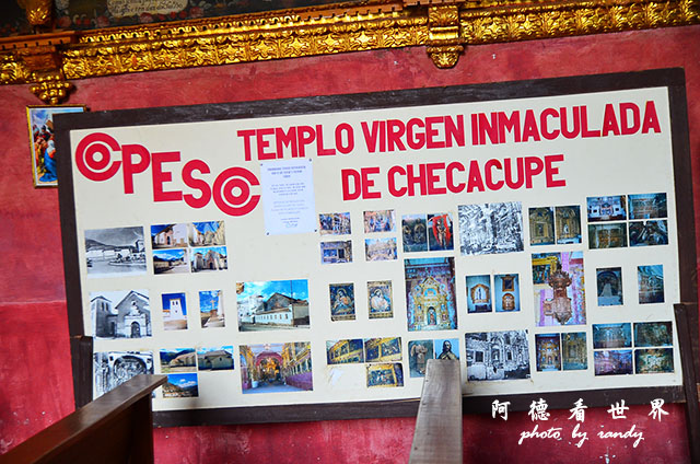 cuzco1D7 309.JPG