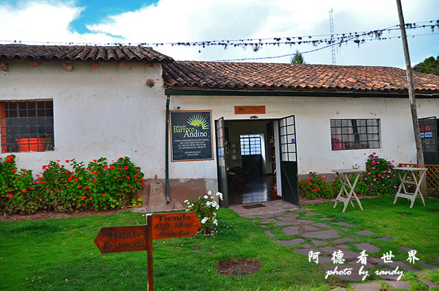 cuzco1D7 373.JPG