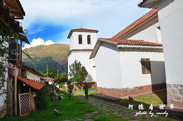 cuzco1D7 374.JPG