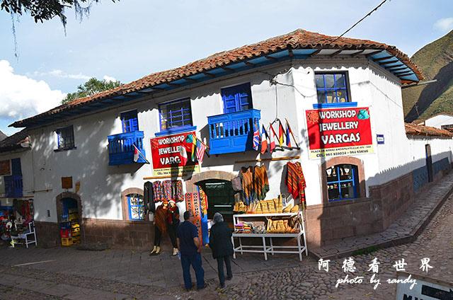 cuzco1D7 378.JPG