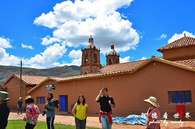 cuzco1D7 231.JPG