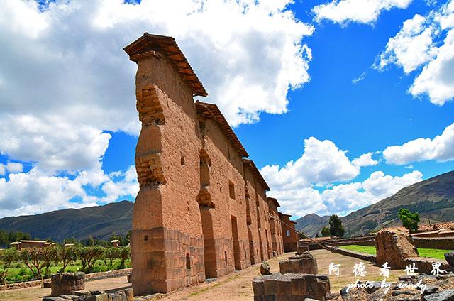 cuzco1D7 244.JPG