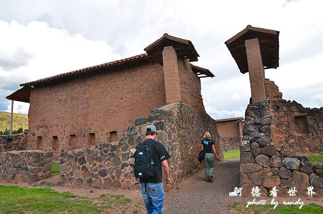 cuzco1D7 260.JPG