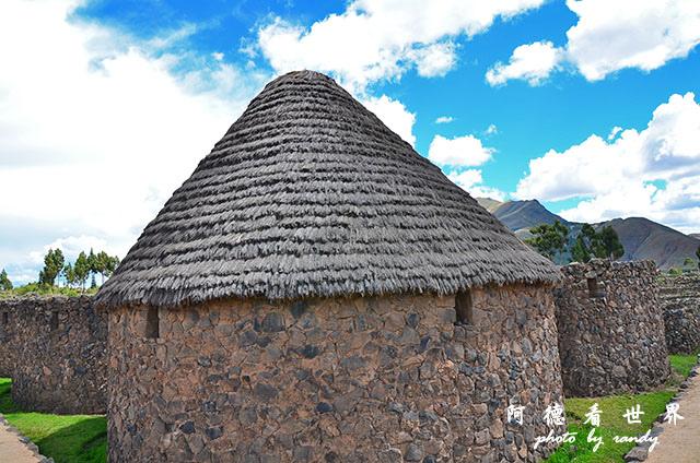 cuzco1D7 277.JPG