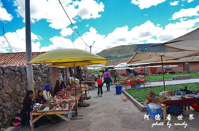 cuzco1D7 290.JPG
