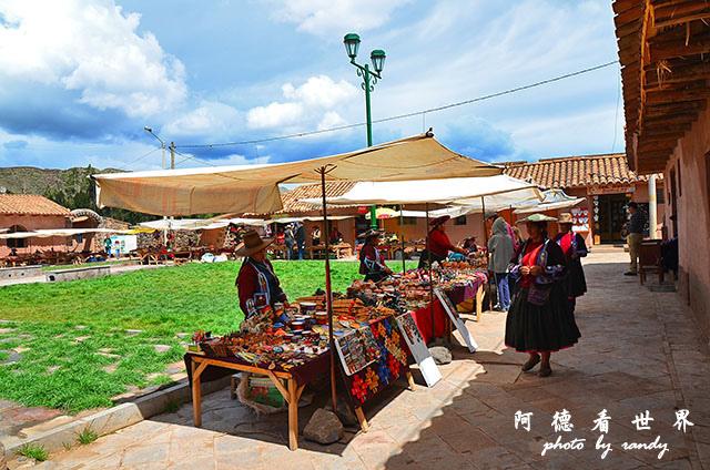 cuzco1D7 295.JPG