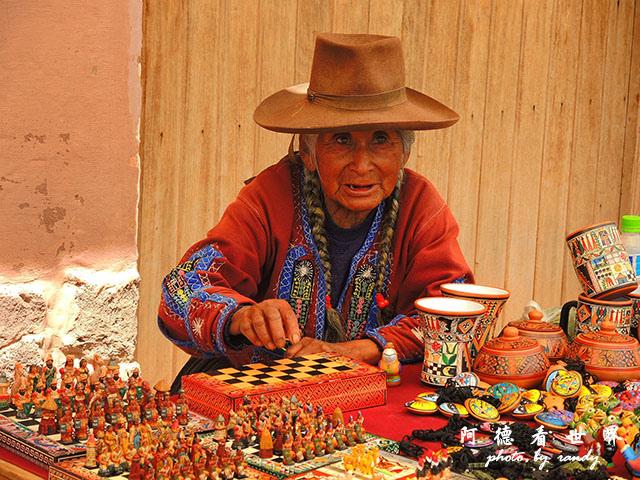 cuzco1P77 081.JPG