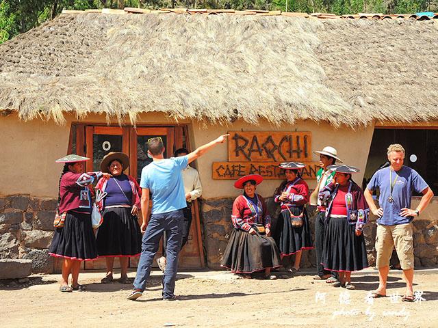 cuzco1P77 173.JPG