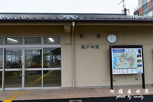 島波海道D810 041.JPG
