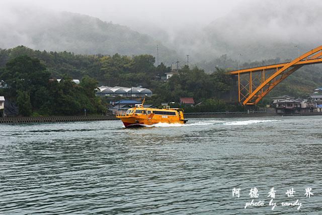島波海道D810 053.JPG