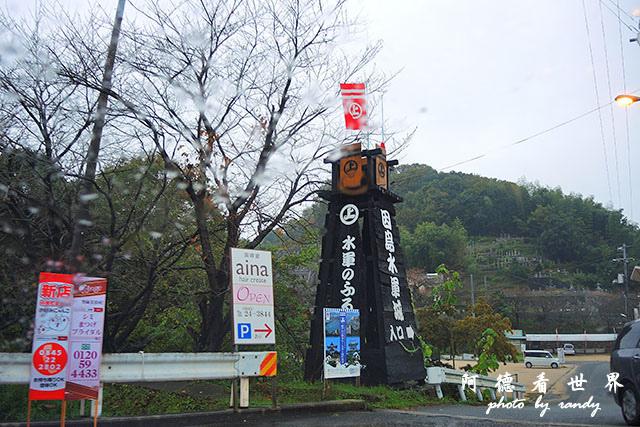 島波海道P7700 060.JPG