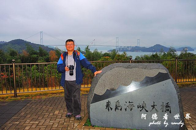 島波海道P7700 272.JPG
