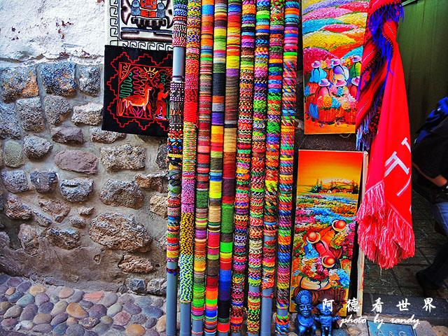 cuzco2P77 197.JPG