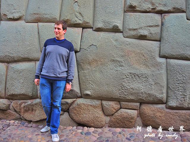 cuzco2P77 203.JPG