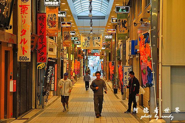 松山-大洲P7700 007.JPG
