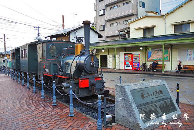 松山-大洲P7700 053.JPG