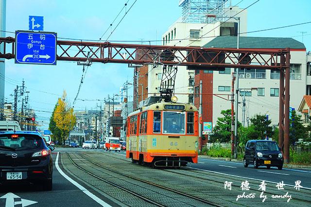 松山-大洲P7700 061.JPG