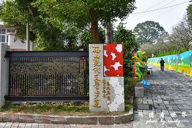 梅山公園D810 006.JPG