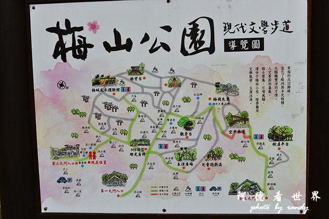 梅山公園D810 007.JPG