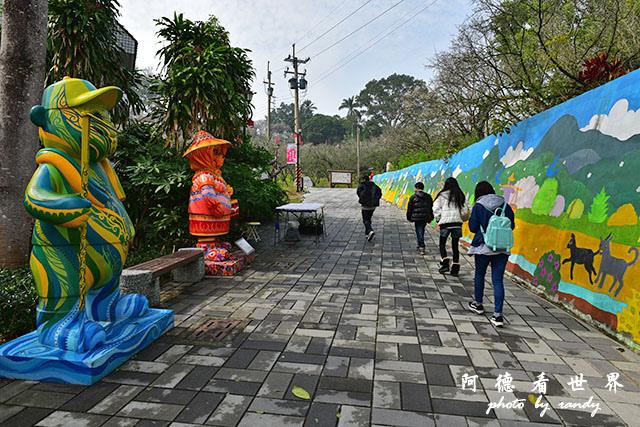 梅山公園D810 009.JPG