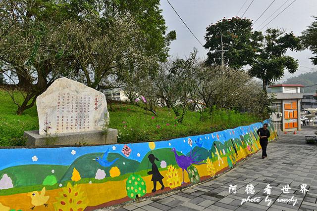 梅山公園D810 014.JPG
