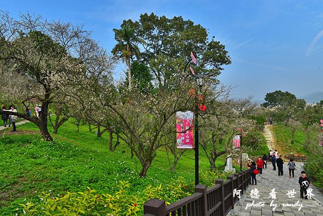 梅山公園D810 056.JPG