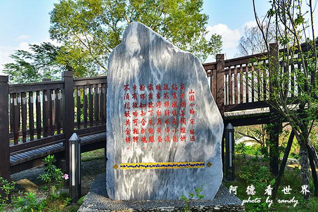 梅山公園D810 191.JPG