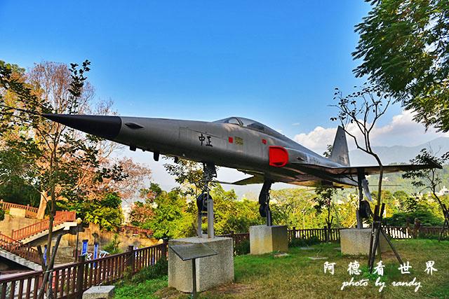 梅山公園D810 216.JPG