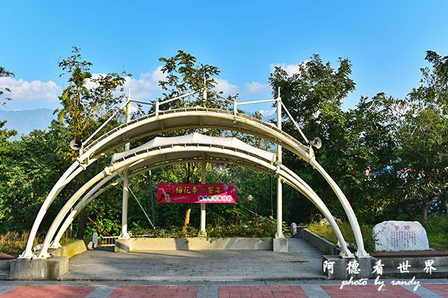 梅山公園D810 220.JPG