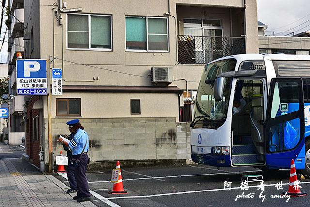 松山-大洲D810 002.JPG