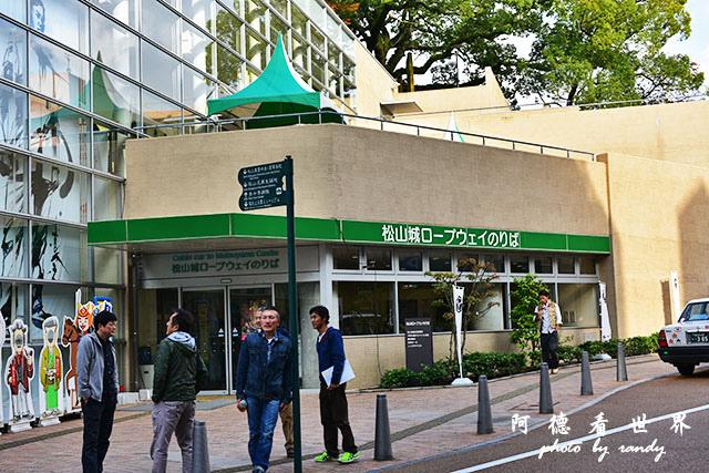 松山-大洲D810 004.JPG