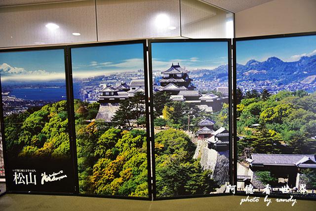 松山-大洲D810 010.JPG