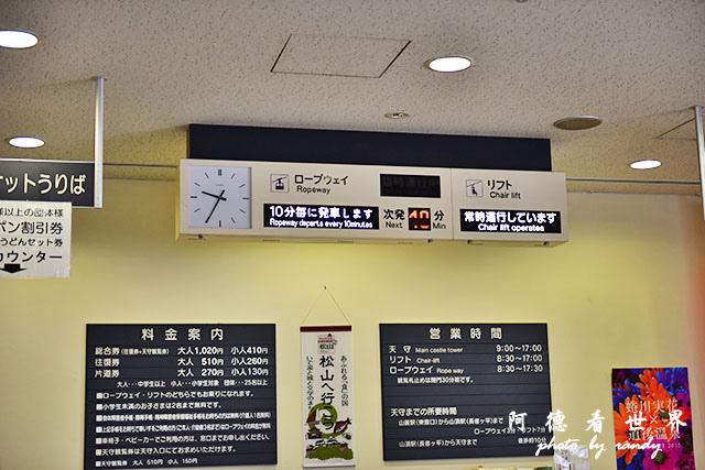 松山-大洲D810 006.JPG