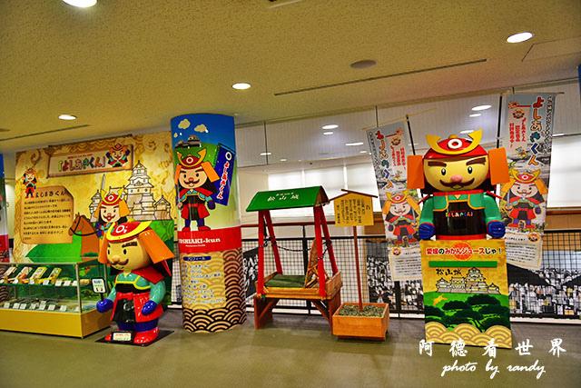 松山-大洲D810 011.JPG