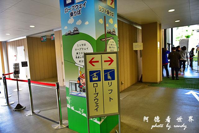 松山-大洲D810 012.JPG