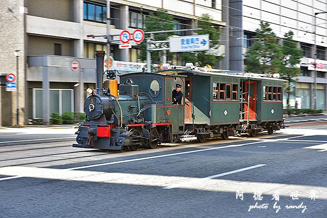 松山-大洲D810 121.JPG