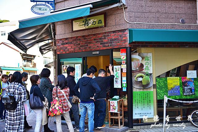 松山-大洲D810 127.JPG