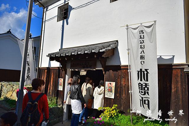 松山-大洲D810 143.JPG