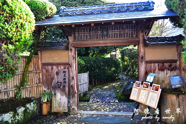 松山-大洲D810 169.JPG