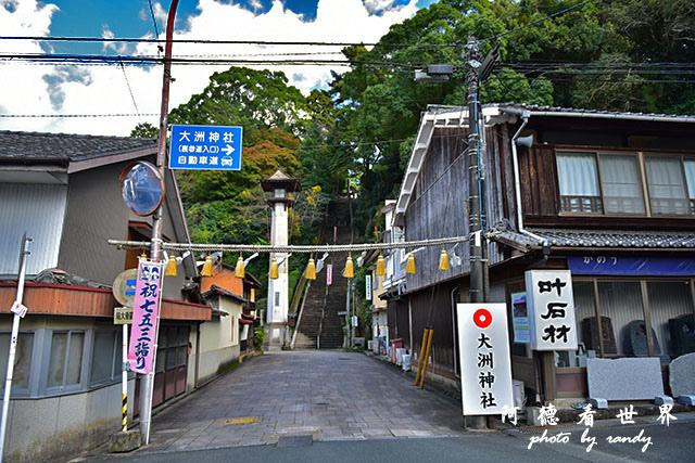 松山-大洲D810 178.JPG