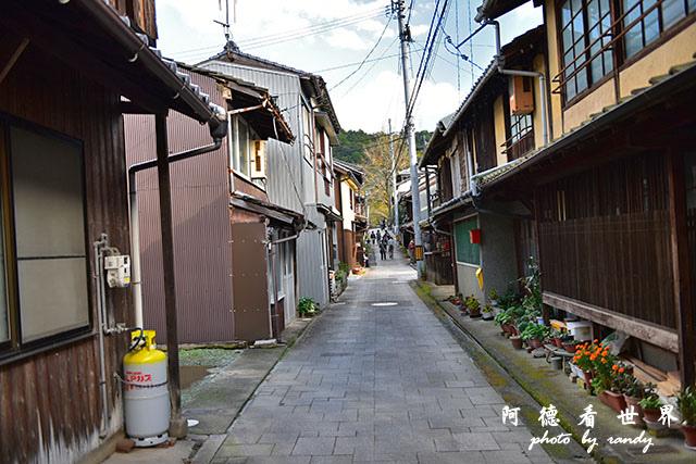 松山-大洲D810 179.JPG