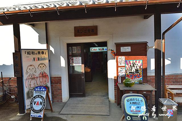 松山-大洲D810 199.JPG